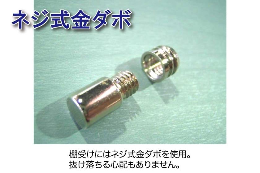 小島工芸 書棚 アコード120L(ウッディウェンジ)