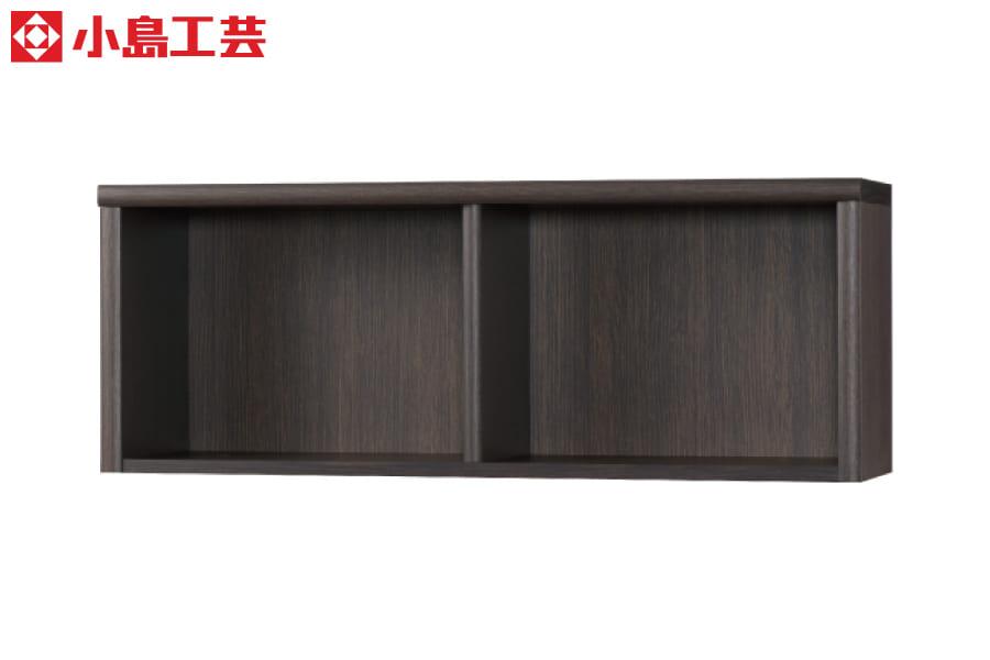 小島工芸 上置 アコード105A(ウッディウェンジ):豊富なサイズバリエーション