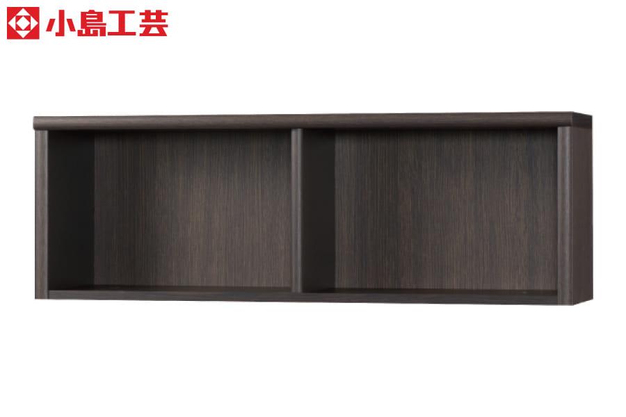 小島工芸 上置 アコード120A(ウッディウェンジ):豊富なサイズバリエーション