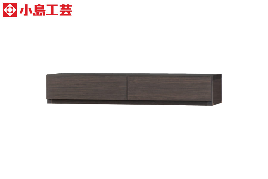 小島工芸 引出 アコード75用(ウッディウェンジ):豊富なサイズバリエーション