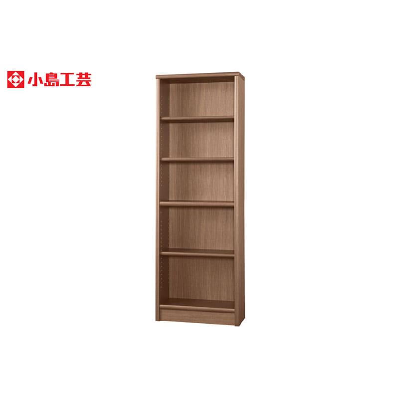 小島工芸 書棚 アコード60H(ウォールモカ):豊富なサイズバリエーション