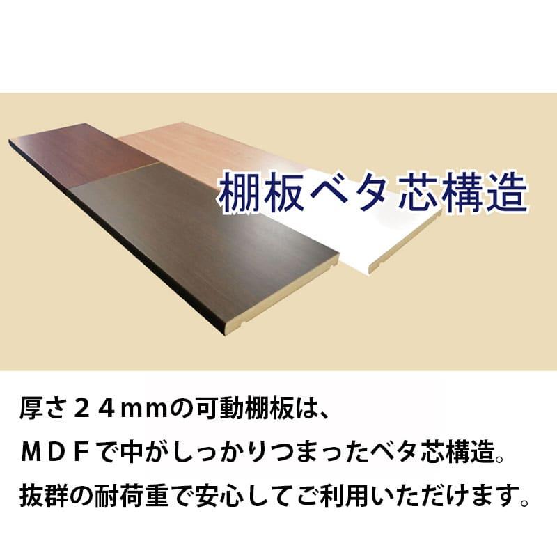 小島工芸 書棚 アコード90L(ウォールモカ)