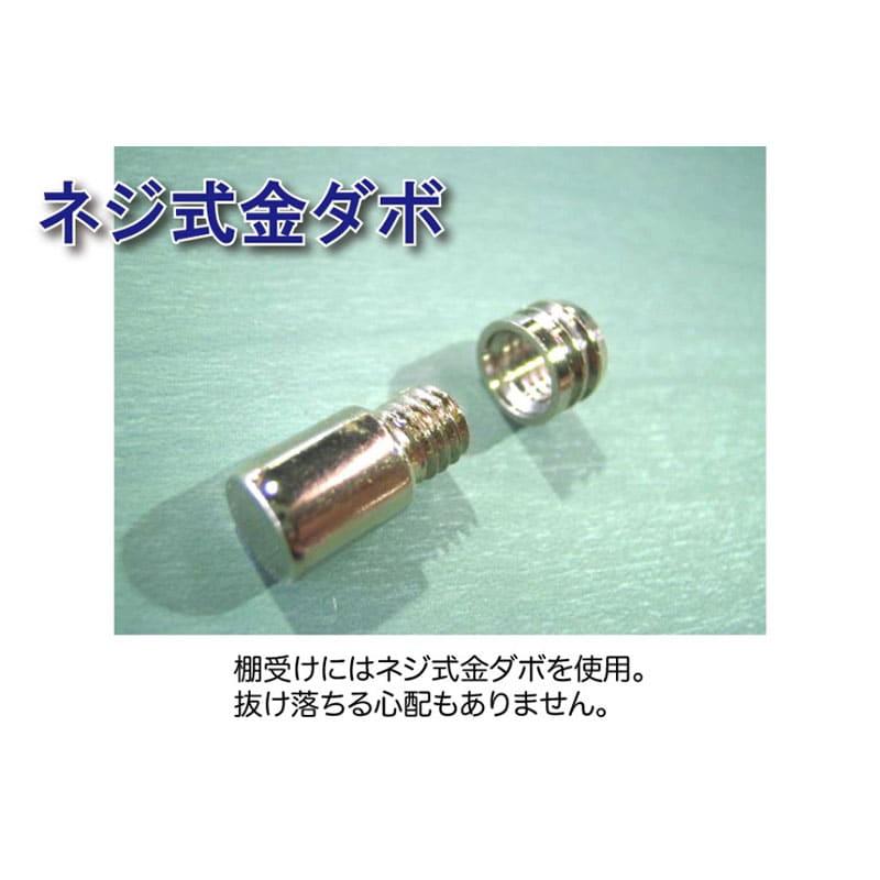 小島工芸 書棚 アコード120L(ウォールモカ)
