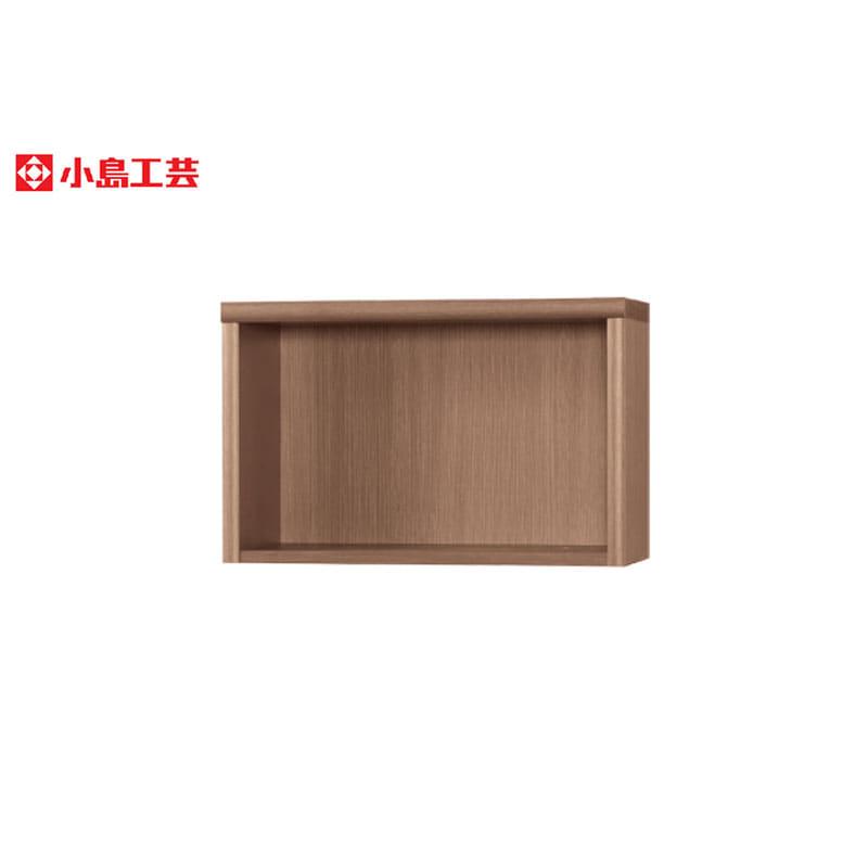 小島工芸 上置 アコード60A(ウォールモカ):豊富なサイズバリエーション