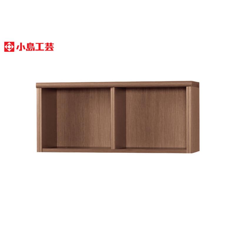 小島工芸 上置 アコード90A(ウォールモカ)