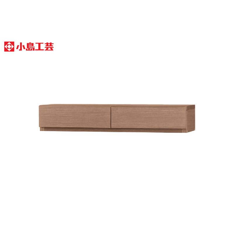 小島工芸 引出 アコード75用(ウォールモカ):豊富なサイズバリエーション