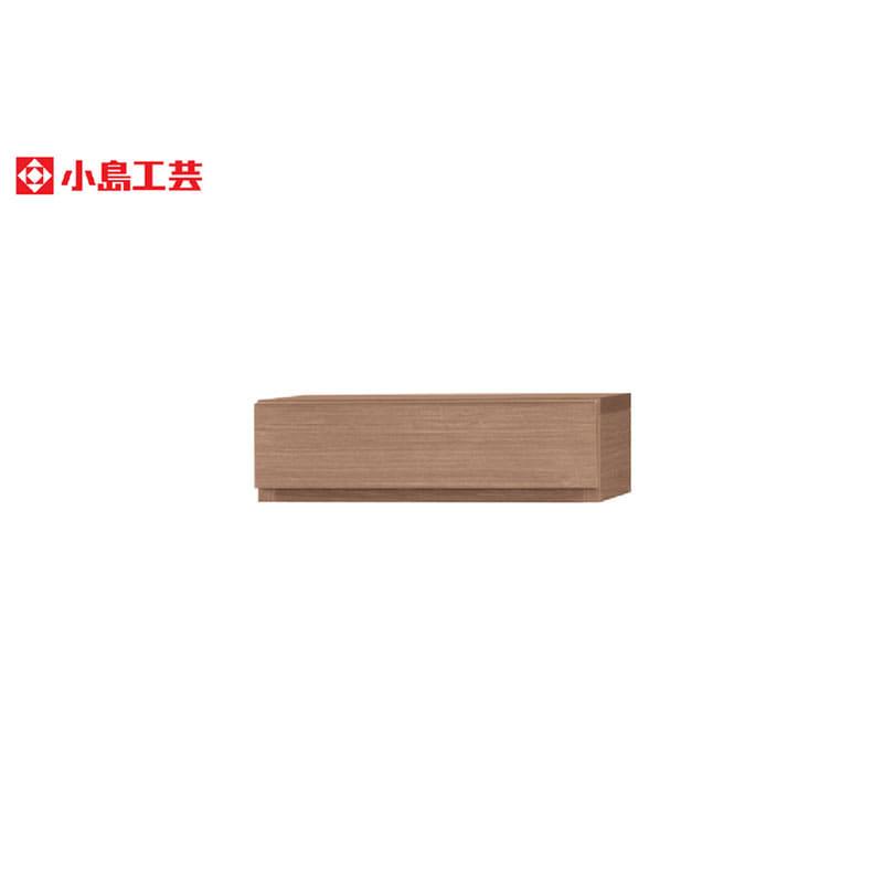 小島工芸 引出 アコード90用(ウォールモカ):豊富なサイズバリエーション