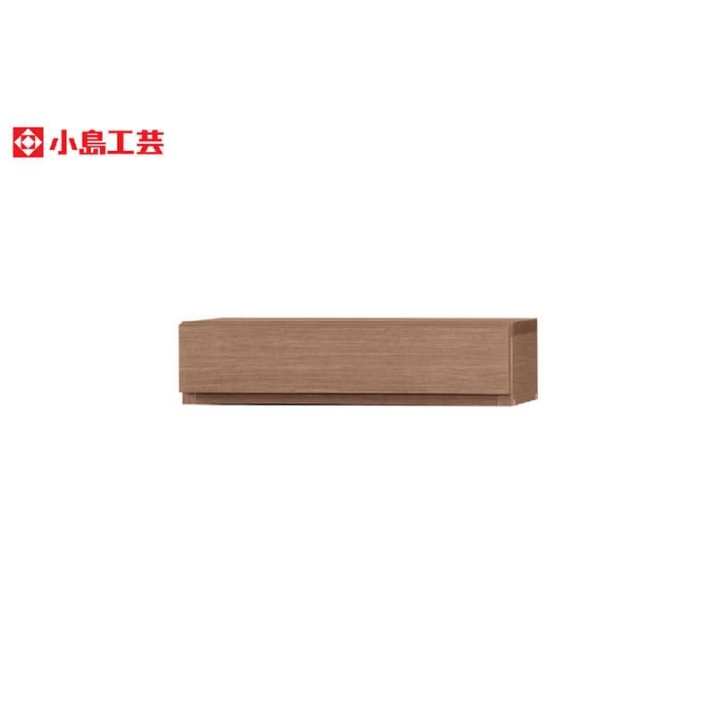 小島工芸 引出 アコード105用(ウォールモカ):豊富なサイズバリエーション