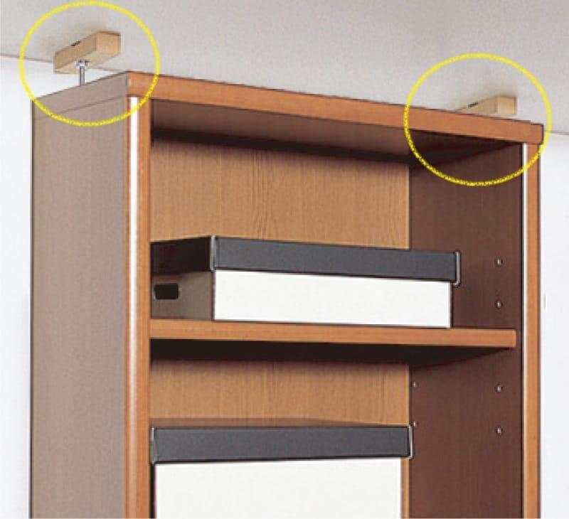 小島工芸 書棚 アコード95H(チェリーナチュラル):オーダー上置きで収納量と耐震性のアップ