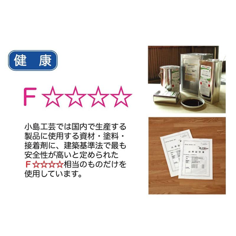 小島工芸 書棚 アコード60L(チェリーナチュラル)
