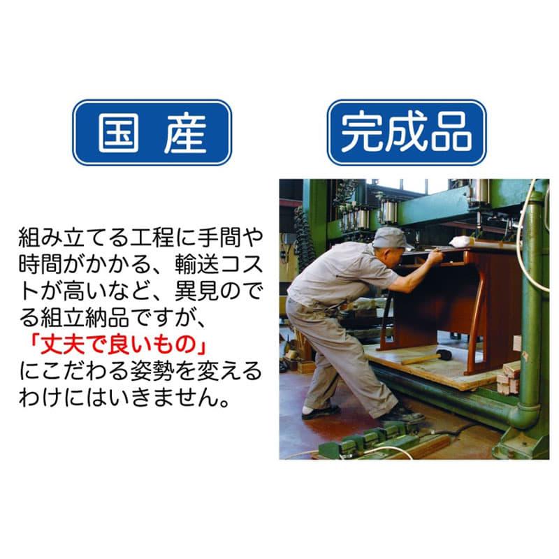 小島工芸 書棚 アコード120L(チェリーナチュラル)
