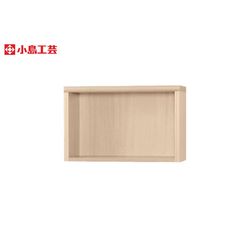 小島工芸 上置 アコード60A(チェリーナチュラル):豊富なサイズバリエーション