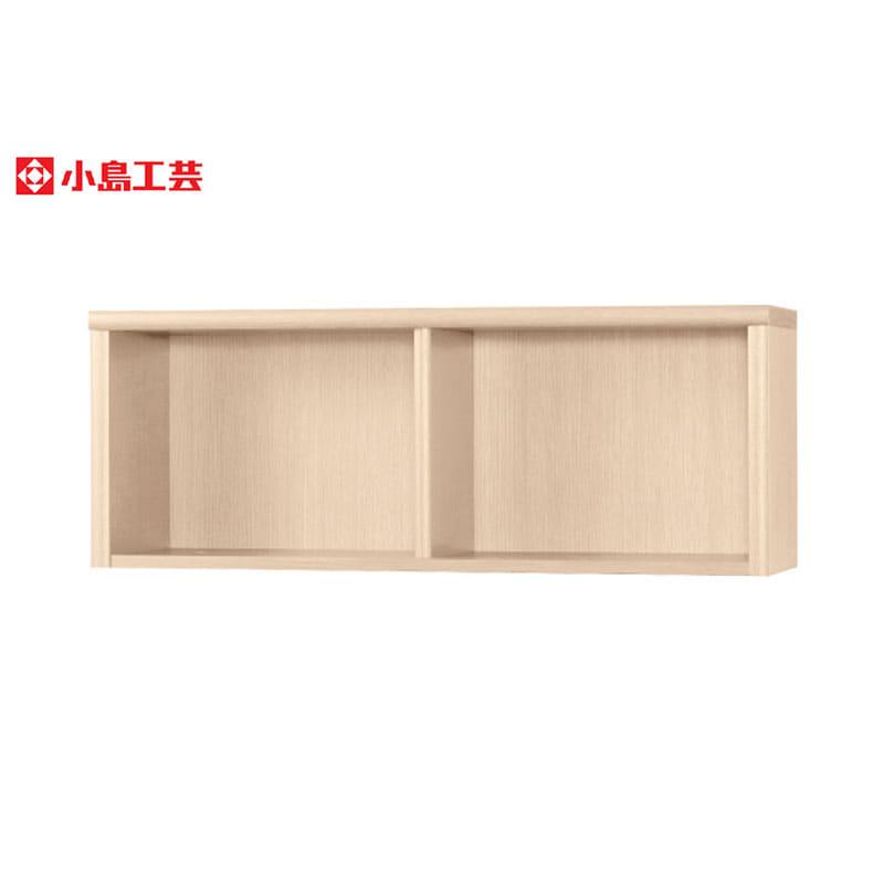 小島工芸 上置 アコード105A(チェリーナチュラル):豊富なサイズバリエーション