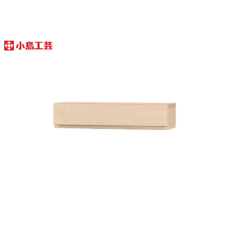 小島工芸 引出 アコード60用(チェリーナチュラル):豊富なサイズバリエーション