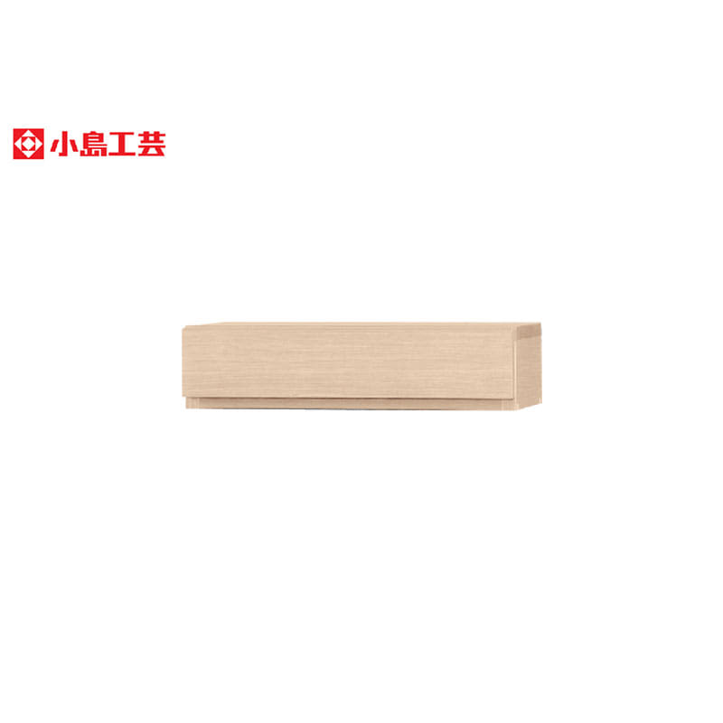 小島工芸 引出 アコード105用(チェリーナチュラル):豊富なサイズバリエーション