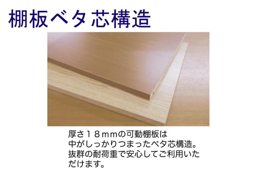 小島工芸 書棚 オファー90開戸(ホワイト)
