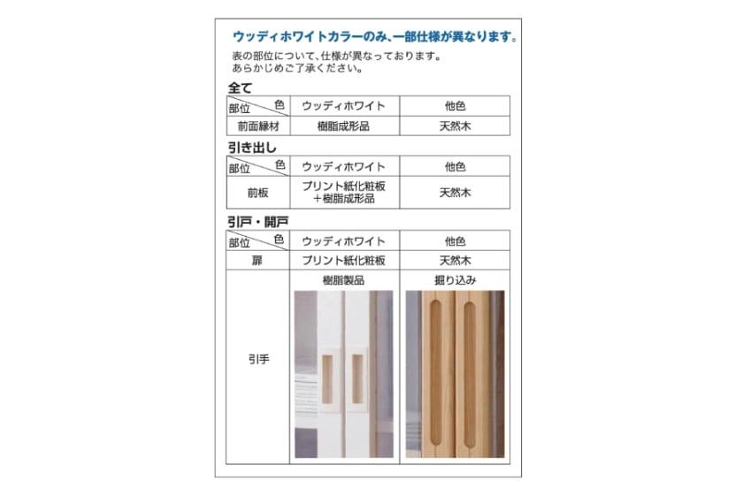 小島工芸 引出 オファー90(ホワイト)