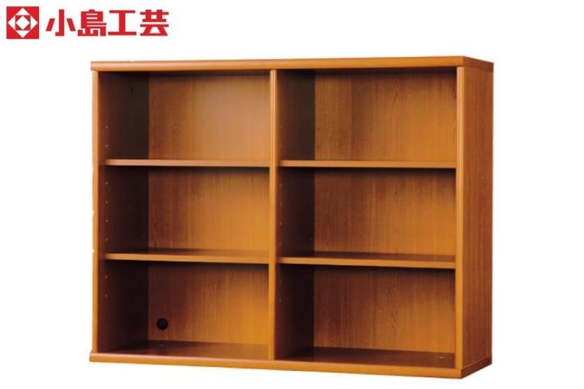 小島工芸 書棚 オファー120オープン(ミディアム)
