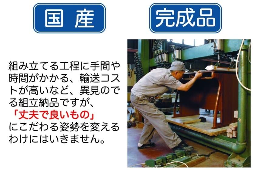 小島工芸 書棚 オファー90スライドオープン(ウェンジ)