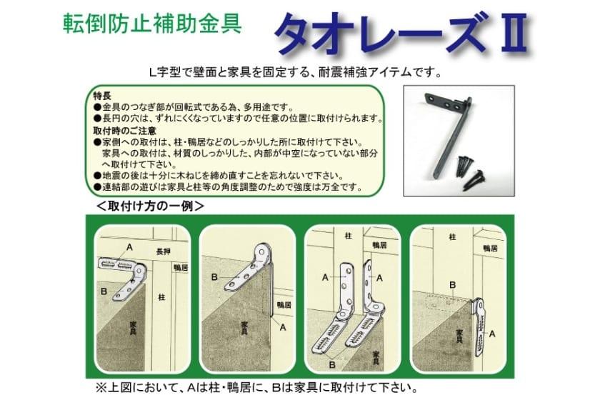 小島工芸 書棚 オファー120開戸(ライト)