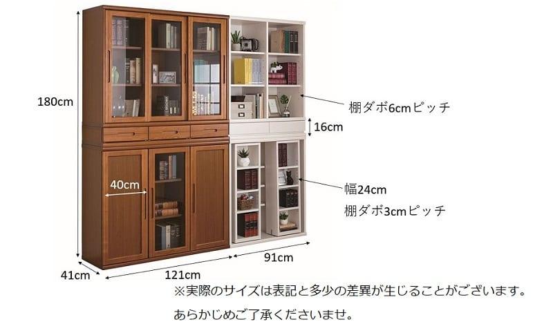 小島工芸 書棚 オファー120開戸(ウェンジ)