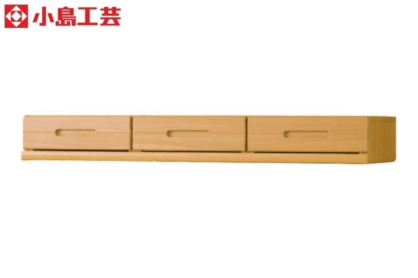 小島工芸 引出 オファー120(ライト):F☆☆☆☆相当の資材を使用した書棚