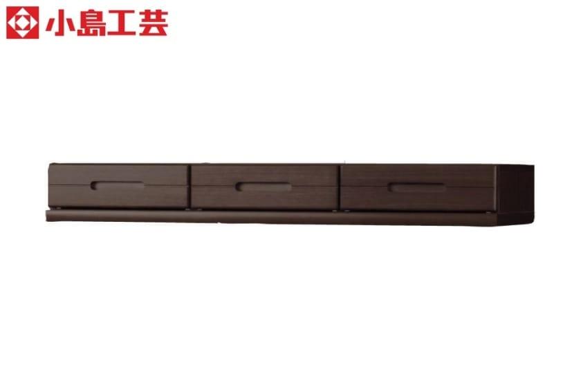 小島工芸 引出 オファー120(ウェンジ):F☆☆☆☆相当の資材を使用した書棚