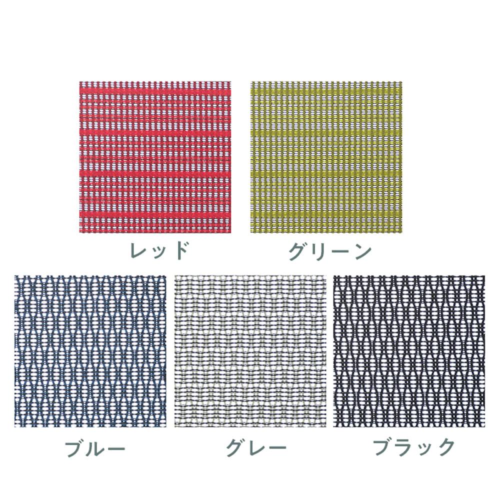 :選べる5色