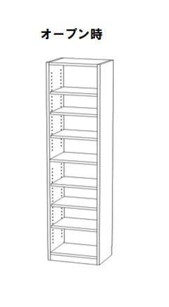 壁面収納 スリットプラス  40L奥深 扉付 ウォールナット