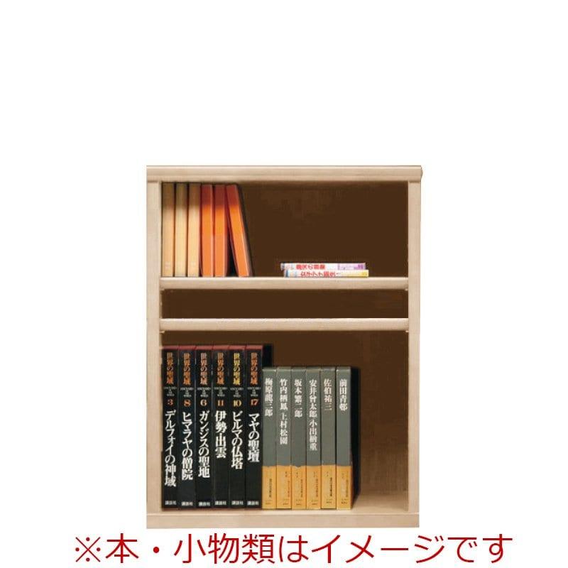 オープン書棚 SOK72 幅60×高さ80 ナチュナル