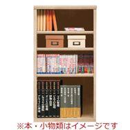 オープン書棚 SOK72 幅60×高さ110 ナチュナル