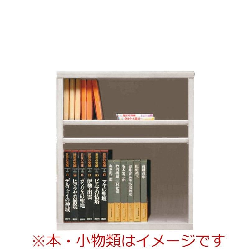 オープン書棚 SOK72 幅70×高さ80 ホワイト