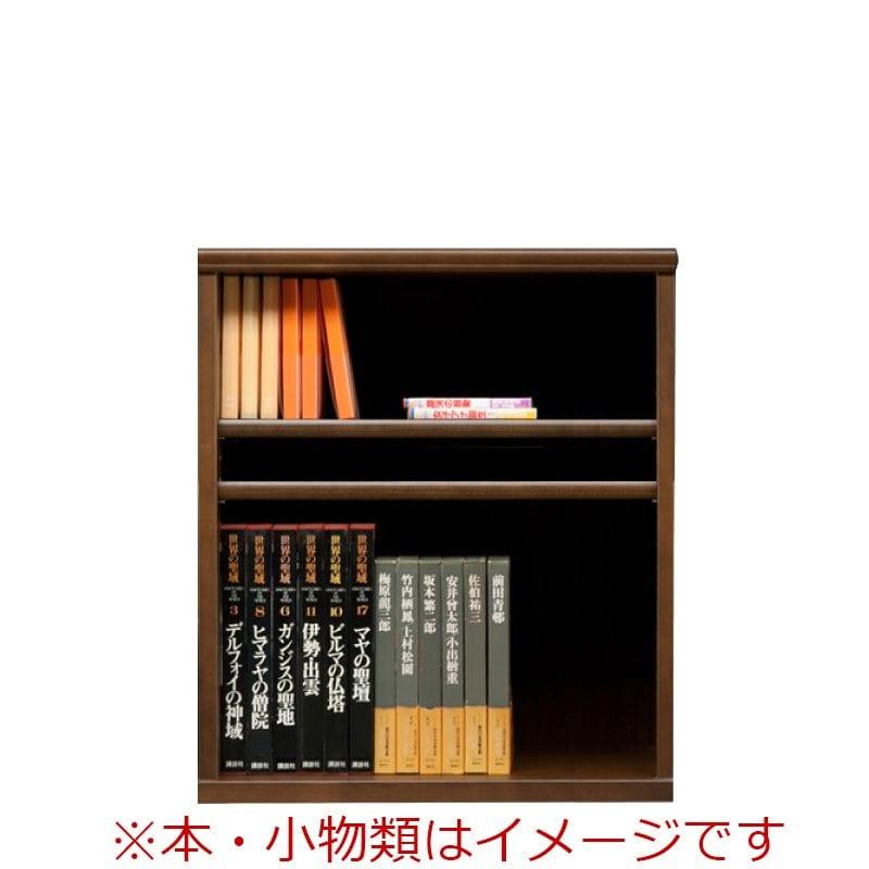オープン書棚 SOK72 幅70×高さ80 ブラウン