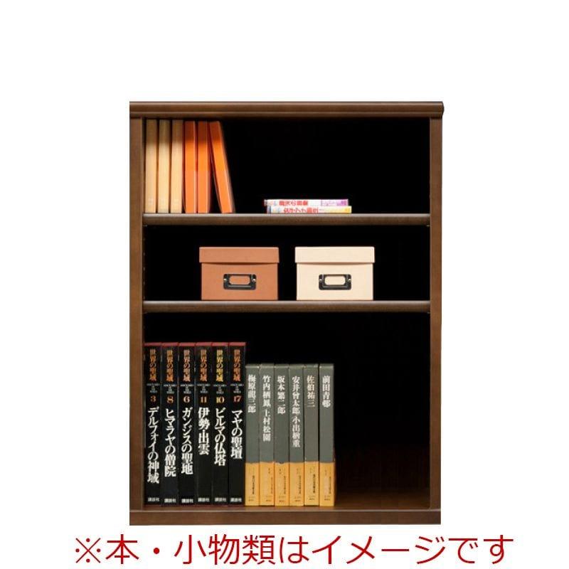オープン書棚 SOK72 幅70×高さ90 ブラウン