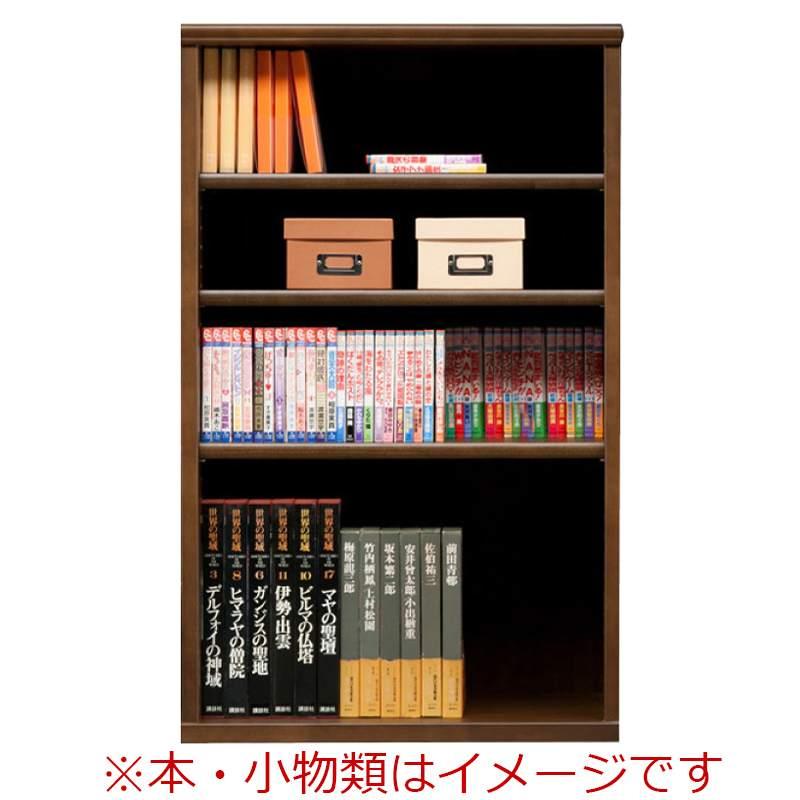 オープン書棚 SOK72 幅70×高さ110 ブラウン