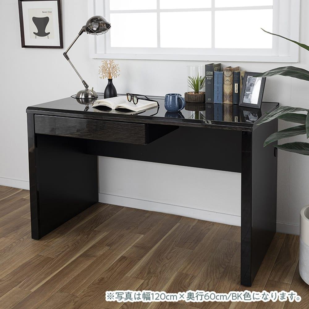 デスク グレイン120×45(BK):ストレスフリーな広々空間