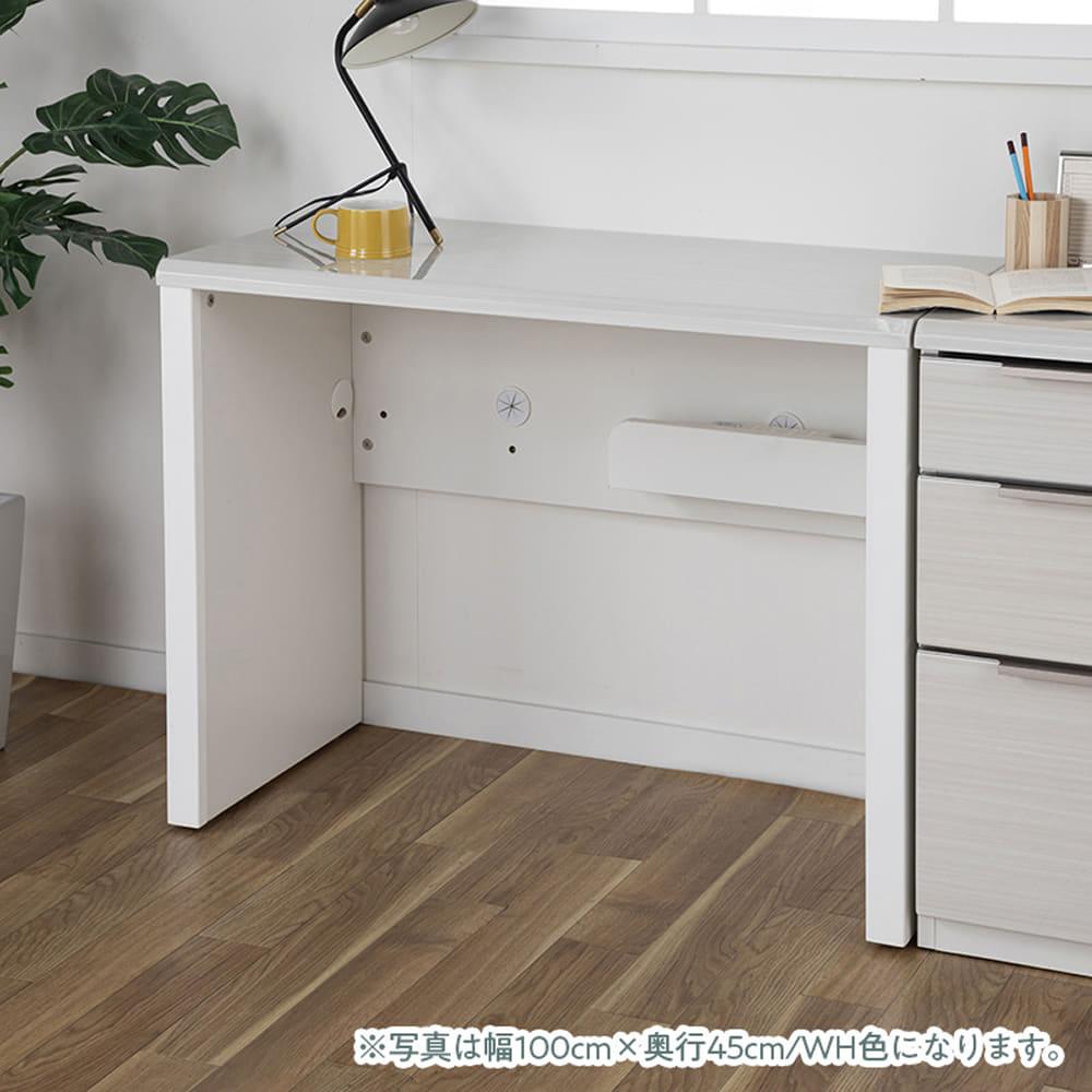 デスク グレイン140×45(WH):ストレスフリーな広々空間