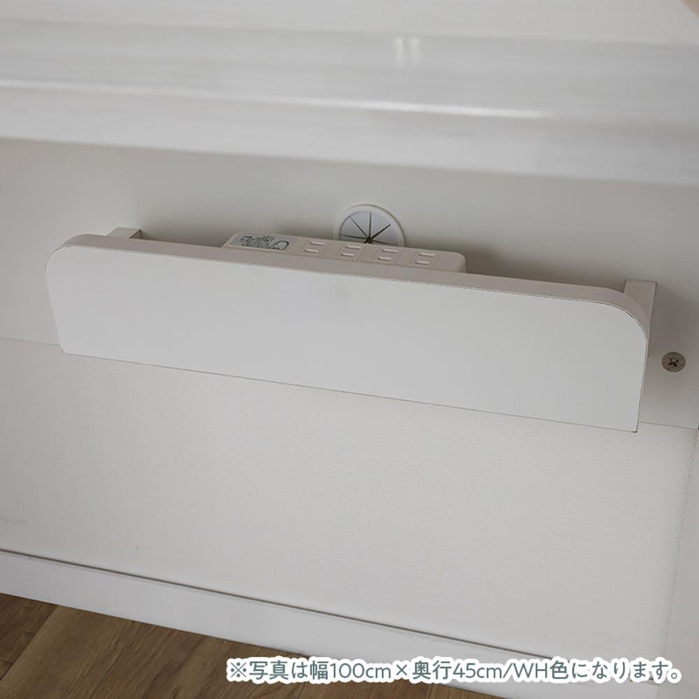 デスク グレイン140×45(WH):使いやすい4つ口コンセント完備