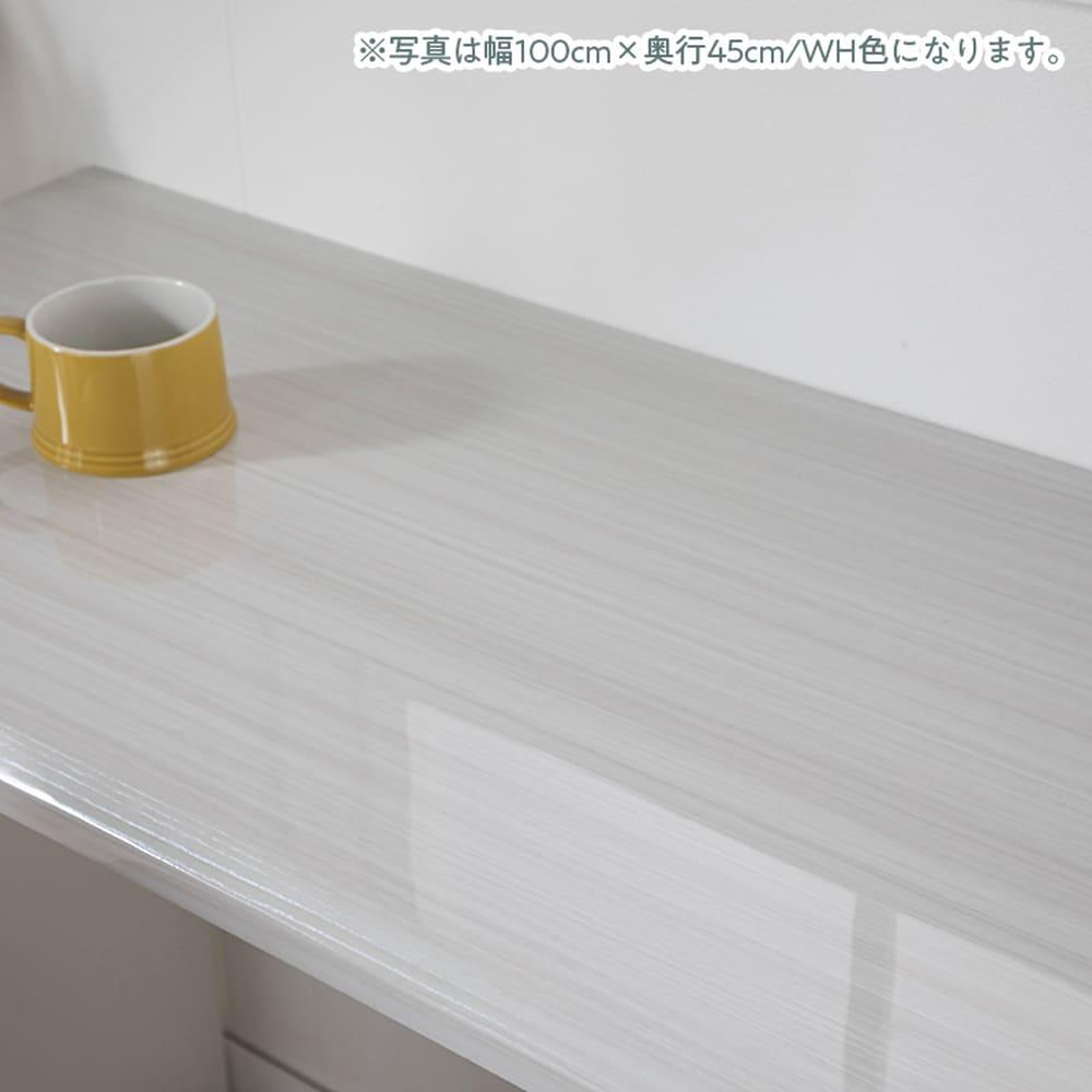デスク グレイン100×60(WH):デスクを守るUV塗装