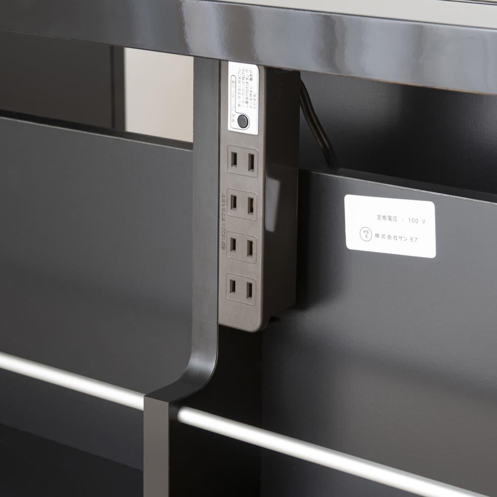 サイドチェスト グレイン43×60(BK):使いやすい4つ口コンセント完備