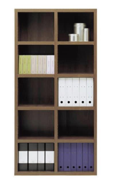 書棚 ニューラチスFBD−90T リアルウォールナット:書棚 ニューラチス ※小物類はイメージです