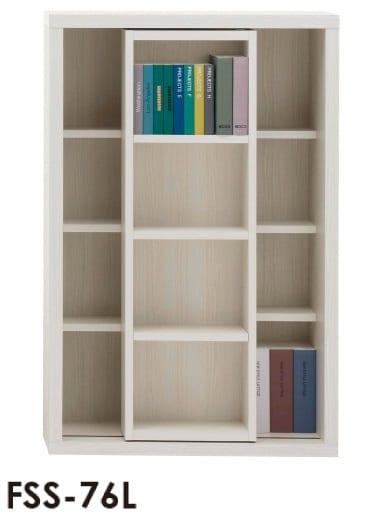 スライド書棚  ニューラチスFSS−76L ホワイトウッド