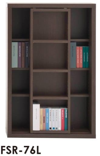 スライド書棚  ニューラチスFSR−76L レベッカオーク:書棚 ニューラチス ※小物類はイメージです