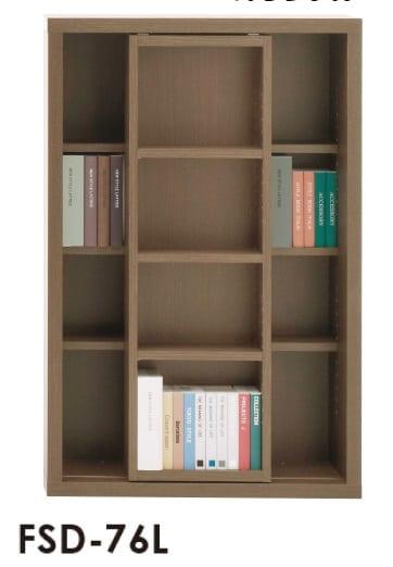 スライド書棚  ニューラチスFSD−76L リアルウォールナット:書棚 ニューラチス ※小物類はイメージです