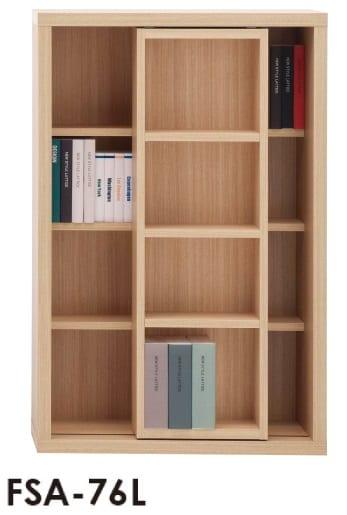 スライド書棚  ニューラチスFSA−76L エリーゼアッシュ:書棚 ニューラチス ※小物類はイメージです