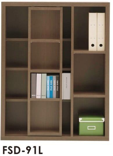 スライド書棚  ニューラチスFSD−91L リアルウォールナット:書棚 ニューラチス ※小物類はイメージです