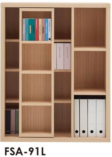 スライド書棚  ニューラチスFSA−91L エリーゼアッシュ:書棚 ニューラチス ※小物類はイメージです
