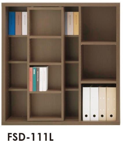 スライド書棚  ニューラチスFSD−111L リアルウォールナット:書棚 ニューラチス ※小物類はイメージです