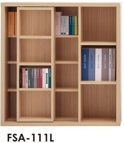 スライド書棚  ニューラチスFSA−111L エリーゼアッシュ:書棚 ニューラチス ※小物類はイメージです