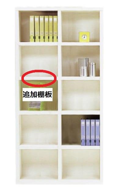 棚板 ニューラチスFB−90T ホワイトウッド:棚板 ニューラチス ※小物類はイメージです。